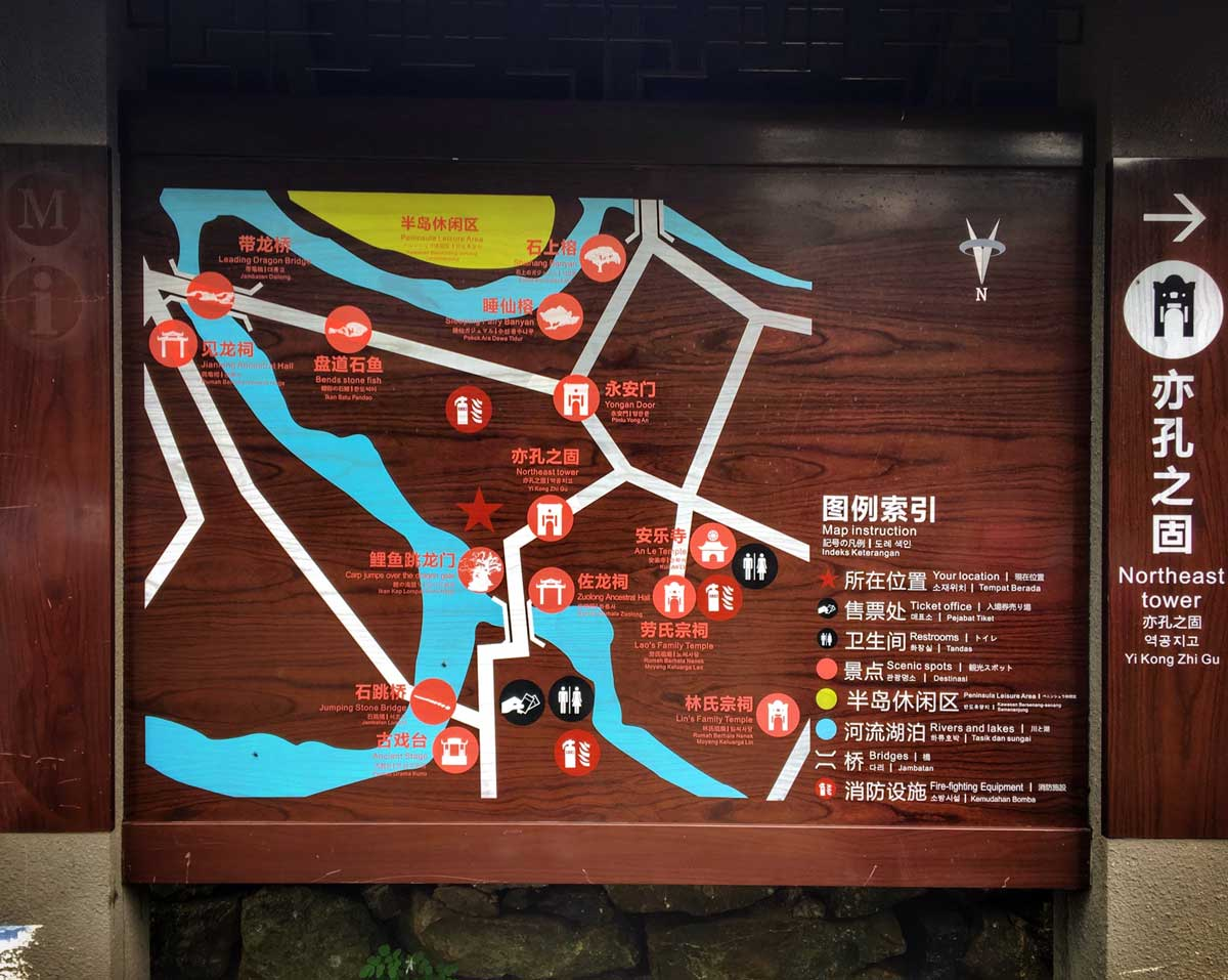 Map of Huangyao Ancient Village | Image © ExpatAlli.com