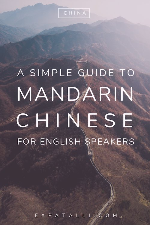 """Pinterest image of Great Wall aerial shot with text: """"a simple guide to Mandarin Chinese for English speakers"""""""